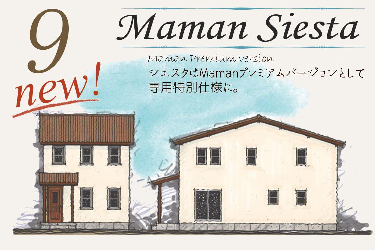 maman_plan_8