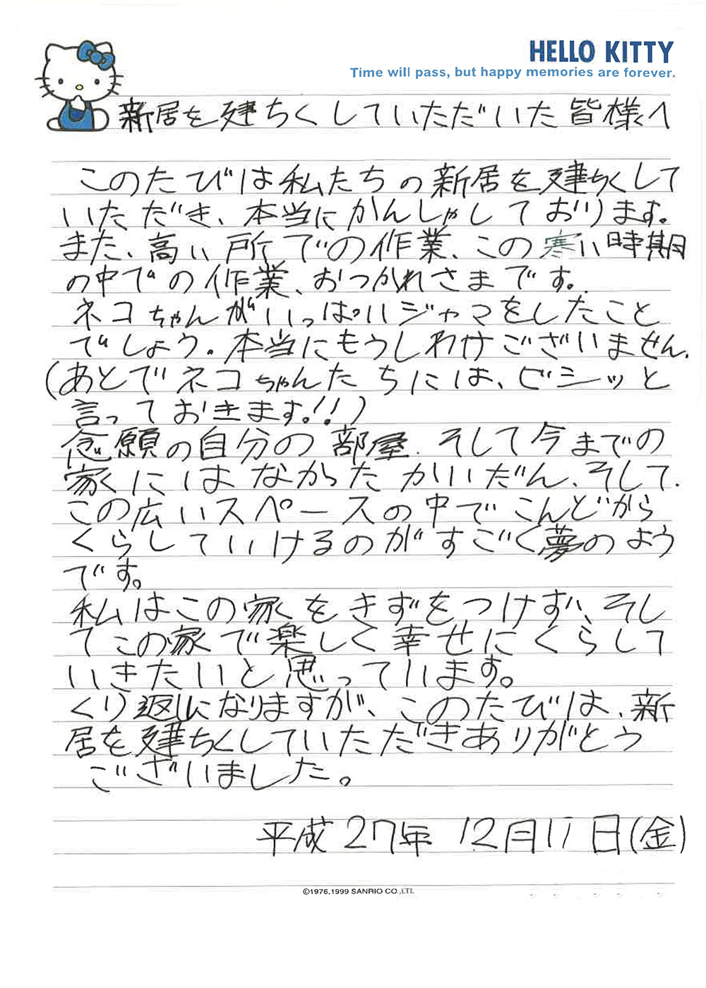 letter_1_k_1
