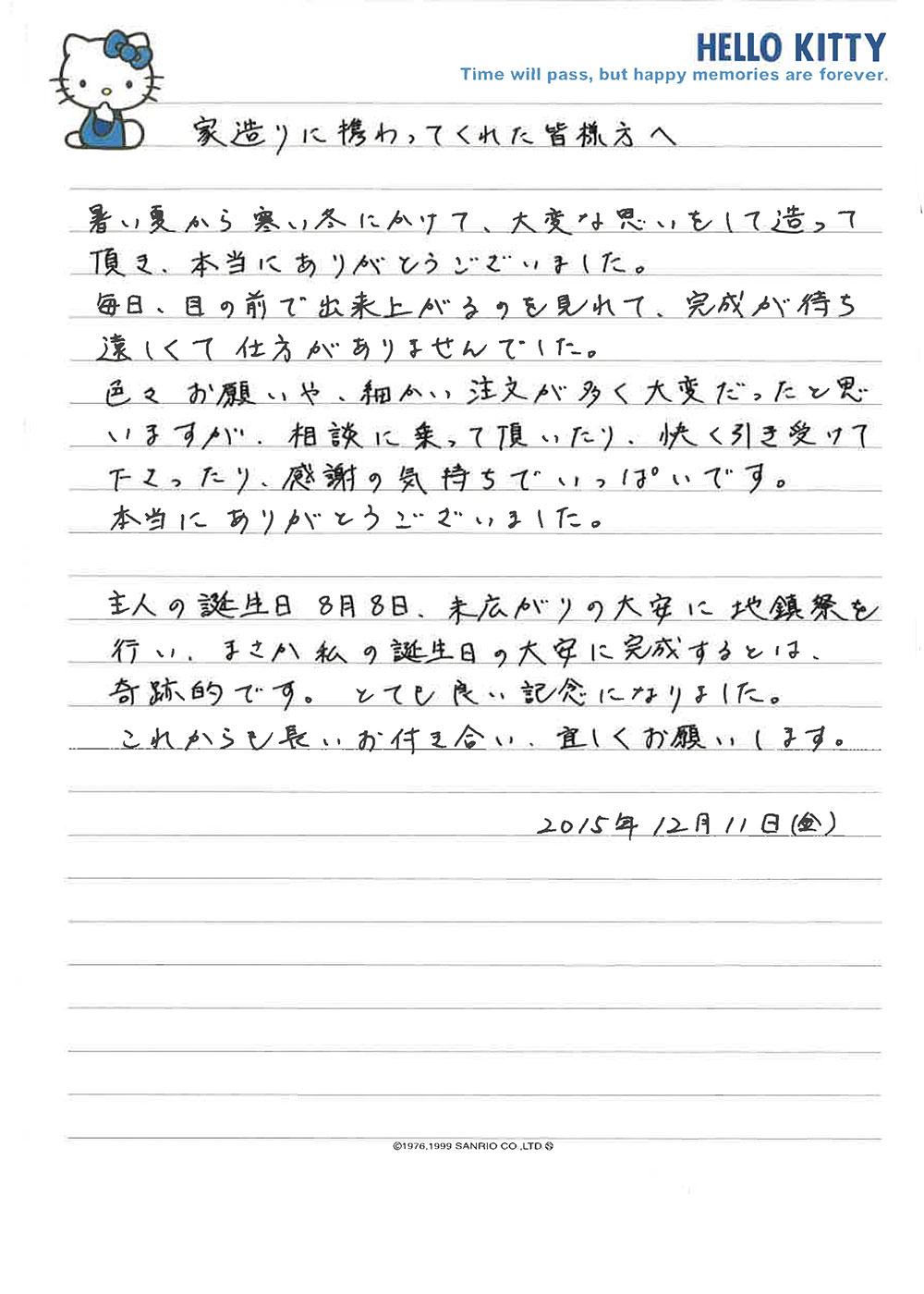 letter_1_k_3