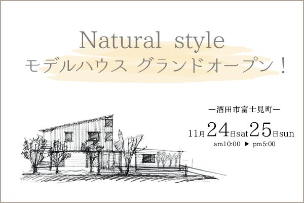n-styleモデルバナー(600x400)01