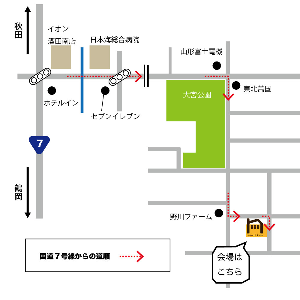 Mamanの家(酒田市大宮町)新築完成見学会の地図