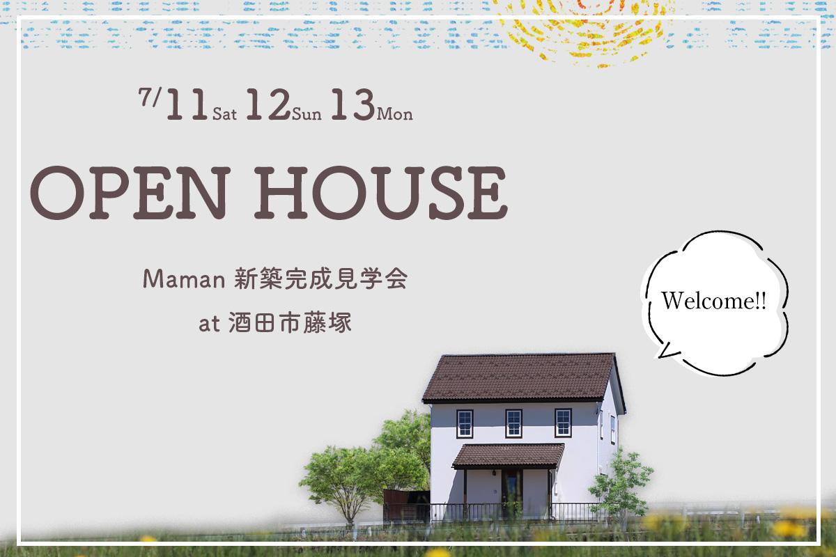 酒田市にてちょっぴりシックな大人かわいいママンの家の完成見学会開催